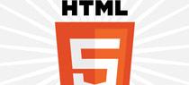 HTML5,你还能走多远?