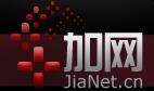 做网站找专业网站制作公司,万博manbetx手机版登入----优秀专业的网站建设专家