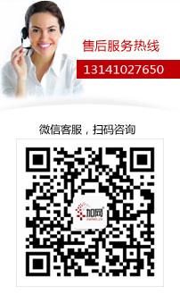 万博manbetx手机版登入24小时在线人工客服 010-51712883