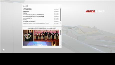 徐辉建筑工程设计有限公司