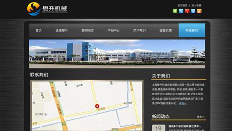 上海懋升机械设备有限公司